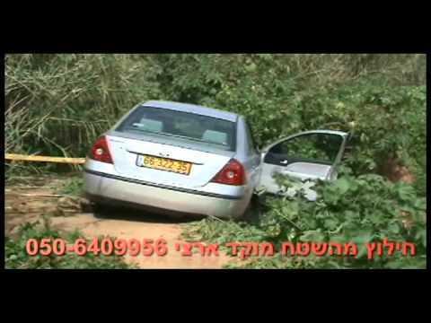 חילוץ רכבים-חילוץ רכבים בסכנת התהפכות-חילוץ בהוד השרון