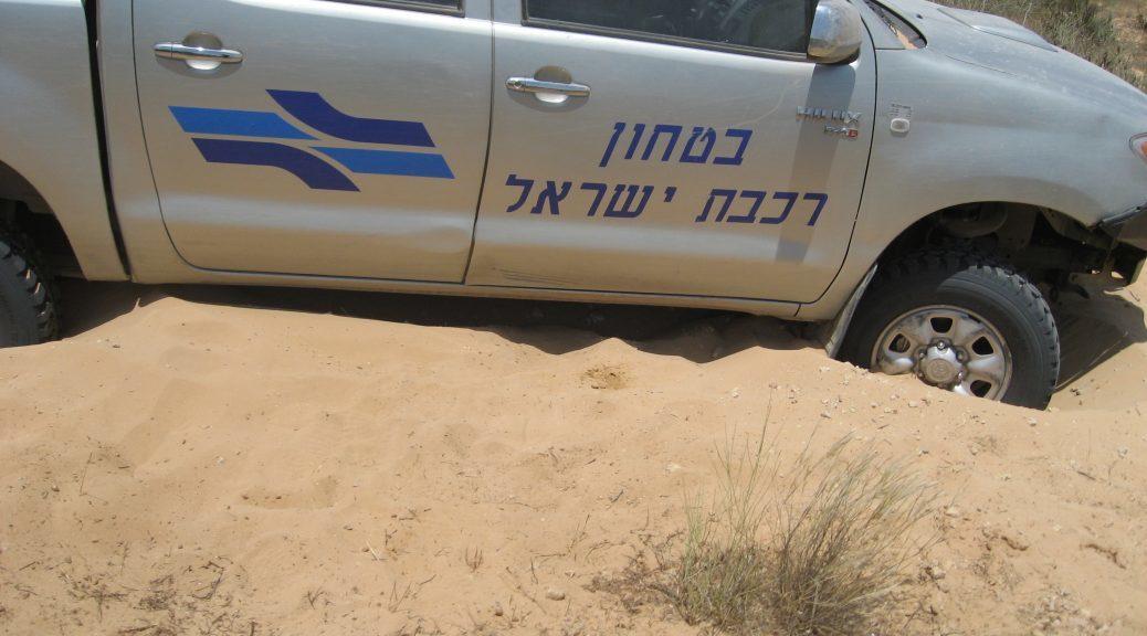 חילוץ שטח בנתניה רכב ביטחון בחול
